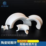 φ16-25-38-50-76耐酸碱高温陶瓷矩鞍环填料