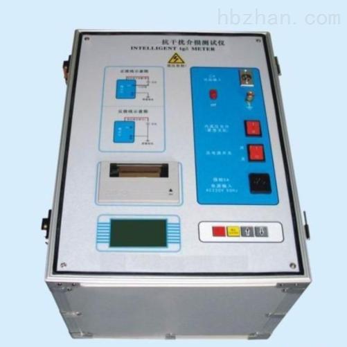 全自动介质损耗测试仪GH-6208F