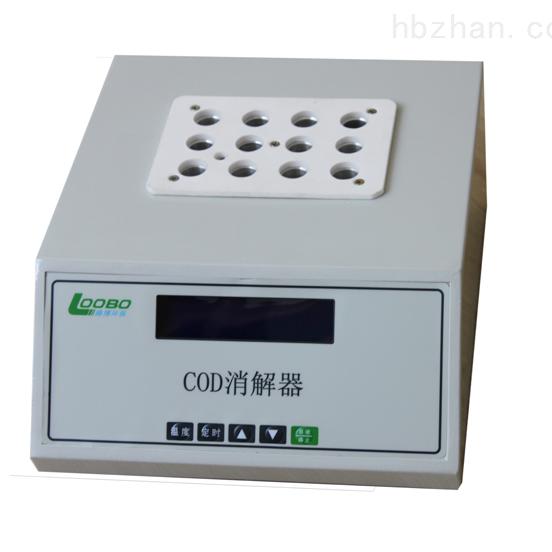 LB-901B系列COD恒温定时消解仪