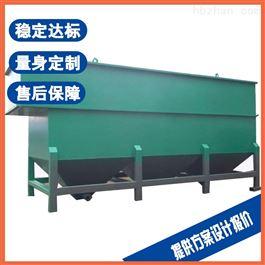 CY-CV21生活污水处理机器设备