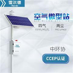 HED-APEG-AQ1空气环境质量自动监测站
