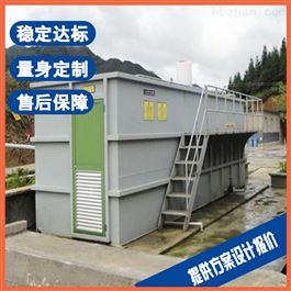 CY-WE69矿物污水处理设备