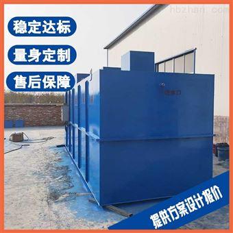 CY-QW33电子厂废水处理机器设备