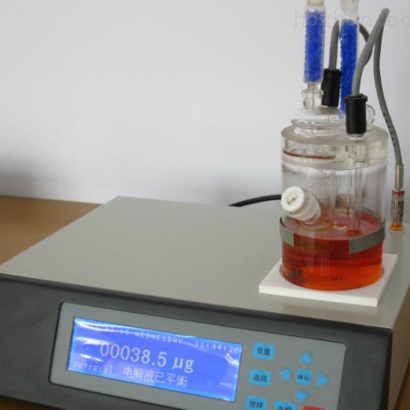 油类水分仪WS-2000