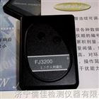 FJ-3200 型个人辐射剂量报警仪
