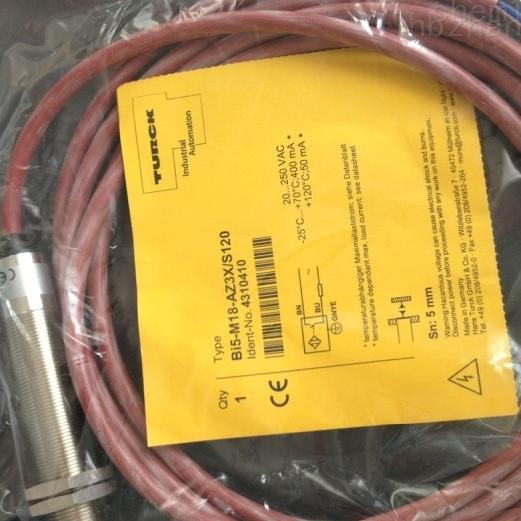 转速监控仪MK21-122EX0-R