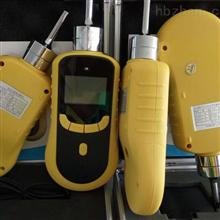 LB-BZ-LB-BZ泵吸式TVOC气体检测仪