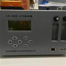 LB-6-ELB-6E型大气采样器