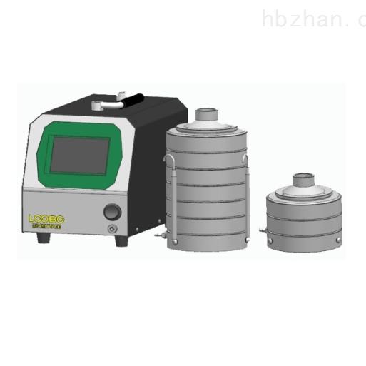 NS2112型微生物气溶胶浓缩器