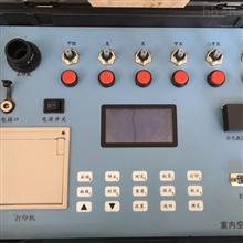 LB-3JA-LB-3JA新型微电脑室内空气质量检测仪
