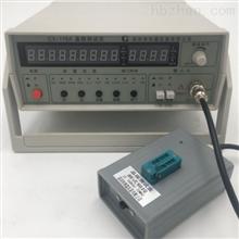CX-118-ACX-118A晶振测试仪