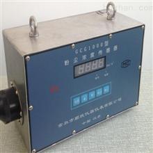 GCG-1000-粉尘浓度传感器GCG-1000