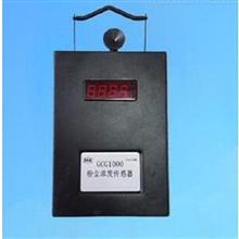 GCG-1000-GCG-1000粉尘浓度测量仪