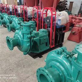 125ZXQ-315城镇供水大流量渣浆泵