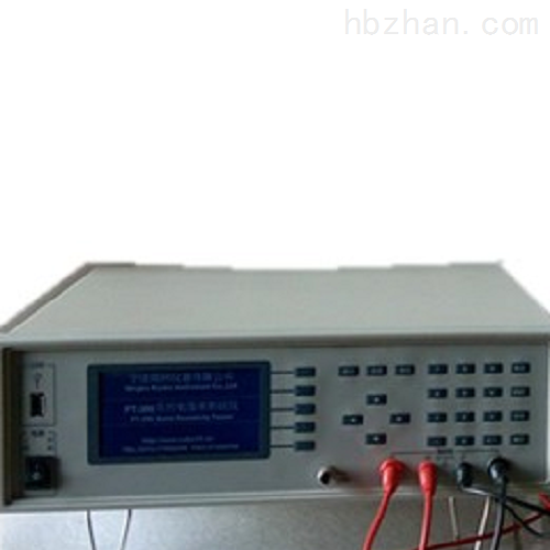 FT-300I 高精度粉末电阻率测试仪