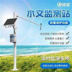 FT-SW2自动水质监测站