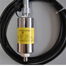 YZHB-YZHB型一体化振动变送器
