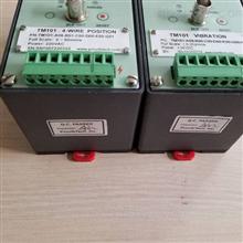 TM101-TM101加速度速度位移振动保护表
