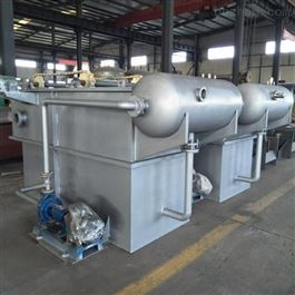 CY-WX06医药中间体污水处理设备