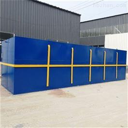 CY-FGB-005工业污水处理设备