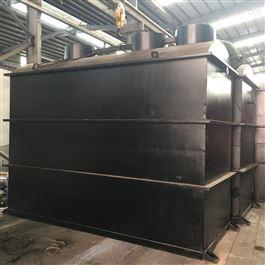 CY-FGB-001工业污水处理设备