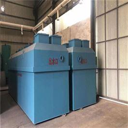 CY-WS06养老院污水处理设备