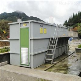 CY-RF13少年儿童医院一体化污水处理设备