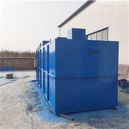 CY-FG-002化工污水处理设备