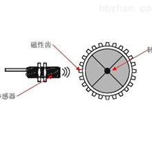 CS-2-2-CS-2-2齿轮霍尔有源反转速传感器