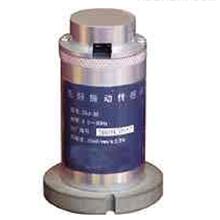 ZHJ-3D-ZHJ-3D低频振动传感器