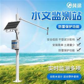 FT-SW4水文水位监测设备
