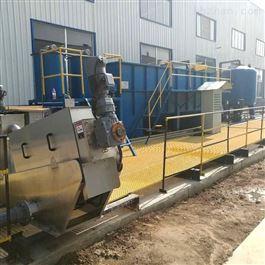 CY-FGB-004地埋式污水处理设备