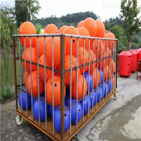 FQ500水库景区区域划分界线塑料警戒浮球