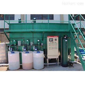 CY-GF26造纸污水处理设备