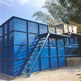 CY-FG-006印染污水处理设备