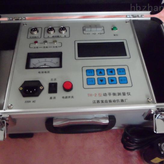 TH9310便携式振动测量与分析仪