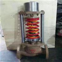 ZZY自力式油用调节阀