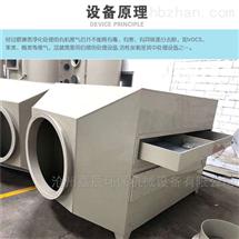 酸性废气PP活性炭吸附箱
