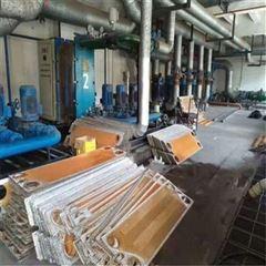 HB-101天津市换器片清洗剂彻底除垢
