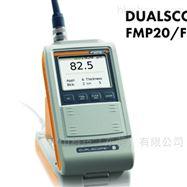 DUALSCOPE FMP20 / FMP40电磁/涡流手持式薄膜测厚仪