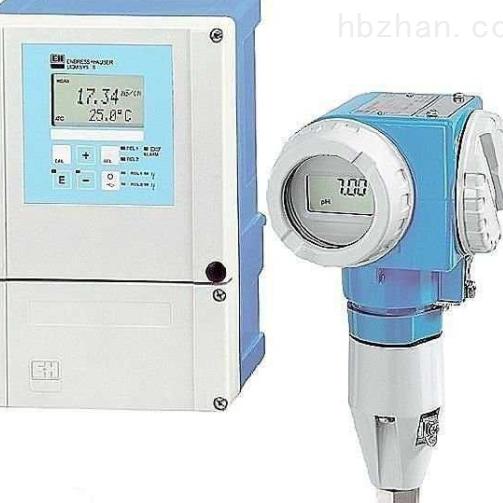 EA500防腐型超声波液位计