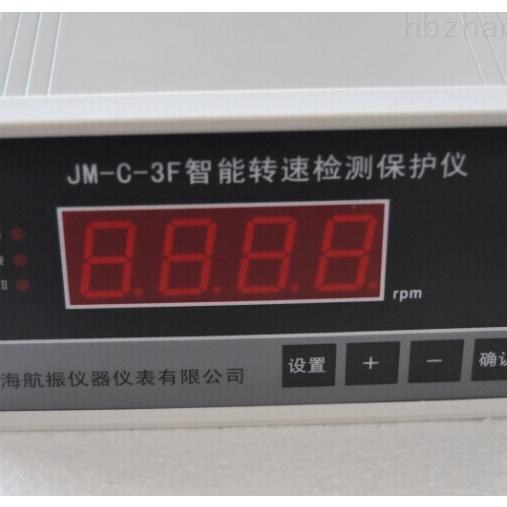 HY3SF正反转速监视监控保护仪