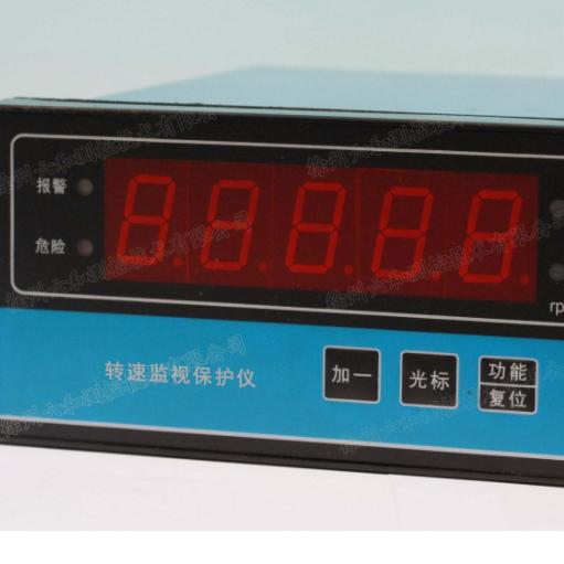 HY-3SW危急遮断转速监测保护仪表
