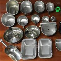 猪用水碗不锈钢节水器