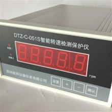 QBJ-3C2-DOQBJ-3C2/DO转速监视监控保护仪