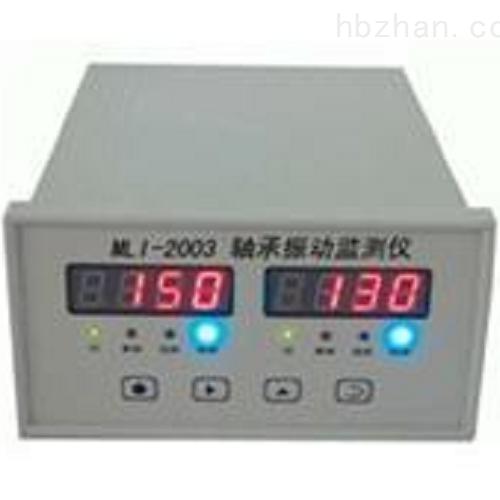 MLI-2003轴承振动监测仪表