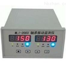 MLI2003MLI-2003轴承振动监测仪表