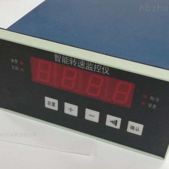 SDJ-3N智能振动监测保护仪表