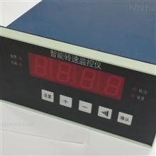 SDJ-3-NSDJ-3N智能振动监测保护仪表