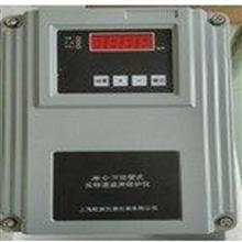 RDXZ2RDXZ-2轴振动监视监控保护仪